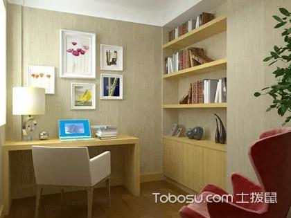最新小戶型書房擱板裝修效果圖,讓你裝修沒煩惱!