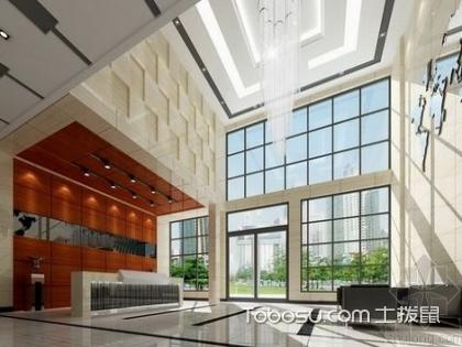 办公楼装饰装修合同如何写?办公楼墙面装饰装修用什么材料好?
