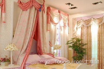 欧式卧室搭配美美的公主风窗帘