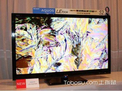 夏普液晶电视怎么样 夏普液晶电视质量好不好
