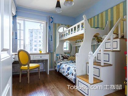 儿童房装修设计,6款儿童房装修设计等你来挑选