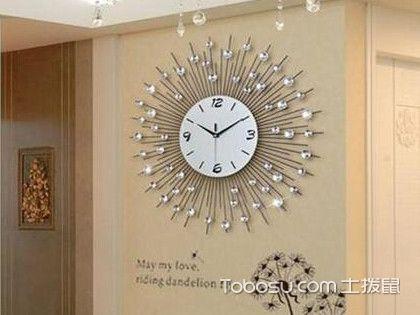 客厅挂钟风水禁忌有哪些?怎么挂比较好呢?
