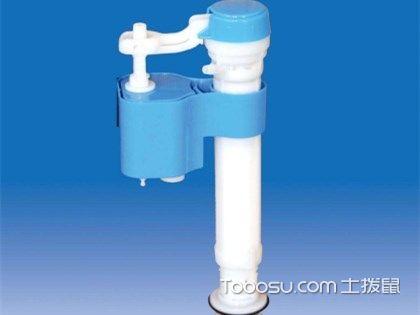 座便器进水阀怎么维修?原因和维修方法简介