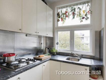 2平米小厨房设计图,这样的厨房才是主妇的最爱