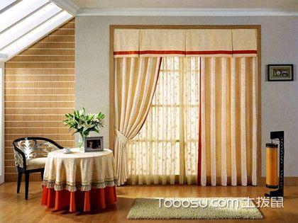 窗帘和家居怎么搭配?家居窗帘搭配技巧介绍