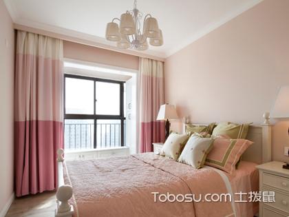 粉色小户型卧室装修效果图