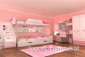 高低双层床