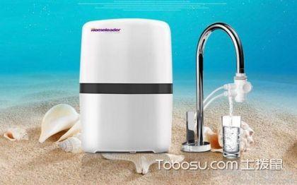 净水器十大品牌排名