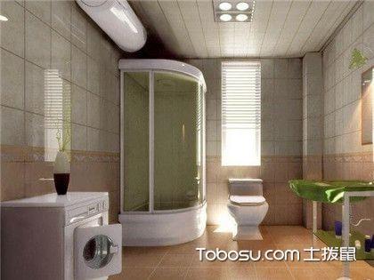 卫生间装修基本要求,卫生间装修要点分析