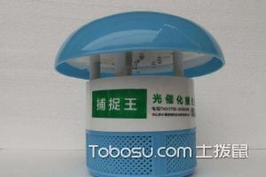 光触媒灭蚊器