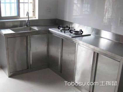不锈钢橱柜多少一米,它到底有什么优点呢?