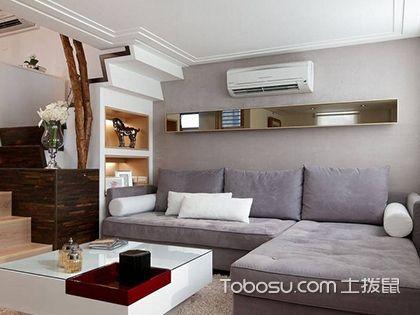 90平米毛坯房简单装修价格,毛坯房装修步骤及流程