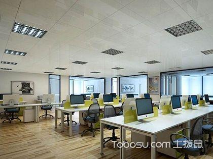 办公室装修什么颜色好?打造理想的公司环境