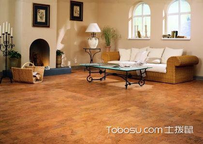 什么是软木地板?软木地板的分类有哪些