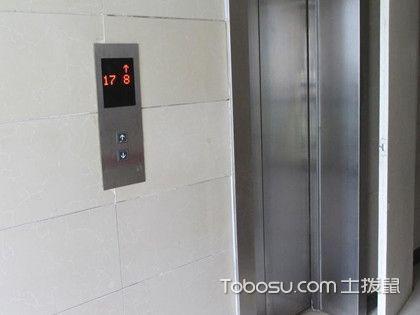 电梯房忌讳买什么楼层?几楼比较合适呢?