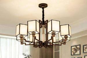 家庭客廳吊燈