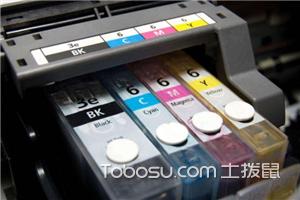 打印机墨盒