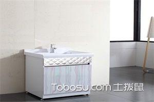 不锈钢卫浴柜