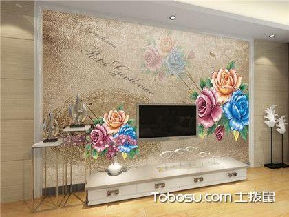 电视背景墙用液体壁纸好还是普通壁纸好?两大壁纸优缺点分析