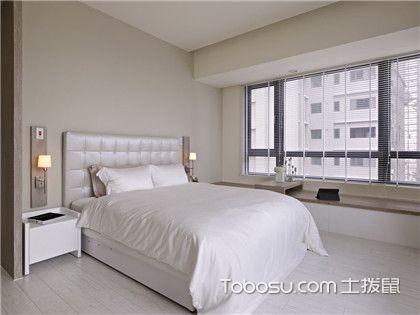 居室装修卫生标准是什么?日照采光空气清洁度的要求有哪些?