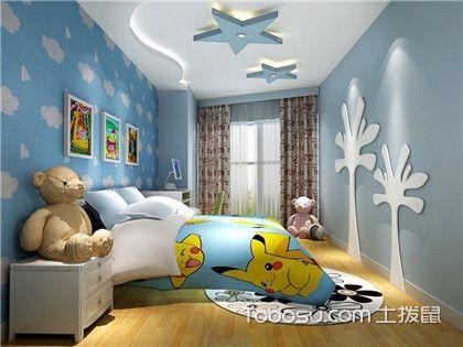 做好儿童房装修设计,营造健康成长环境