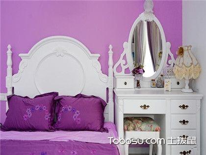 卧室梳妆台摆放位置有什么讲究?卧室梳妆台风水有哪些?