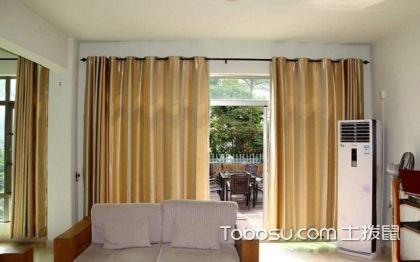 客厅窗帘风水禁忌介绍,客厅窗帘风水禁忌有哪些?