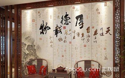 背景墙装饰材料有哪些?背景墙装饰材料介绍