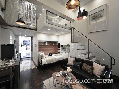 45平米复式二房一厅装修图,现代风格的极致体验
