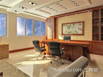 10平米老板办公室布置,小空间也可以巧设计