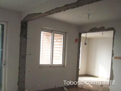 顶层承重墙可以拆吗,拆除以后会有危险吗