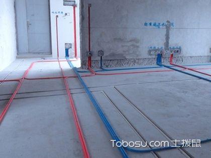 房屋装修水电改造,水电改造注意事项