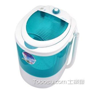 小鸭迷你洗衣机好吗 小鸭迷你洗衣机的价格是多少