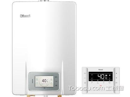 林内燃气热水器质量怎么样?林内燃气热水器官网报价