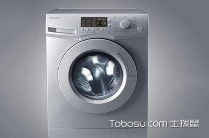 全自动洗衣机水龙头漏水怎么办