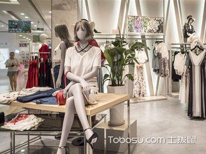 精品女装店装修风格案例效果图,精品女装店应该如何装修