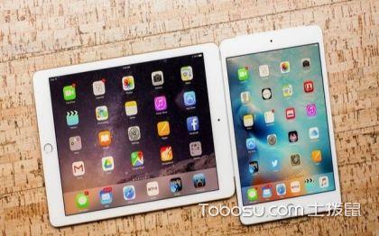 蘋果平板電腦哪款好,蘋果平板電腦最新報價