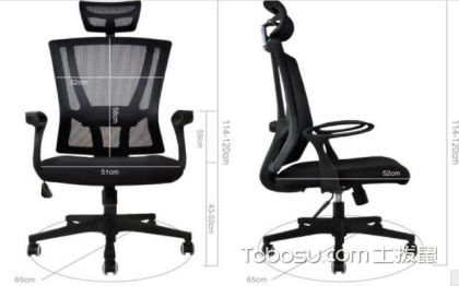 黑白调电脑椅怎么样 黑白调电脑椅好吗