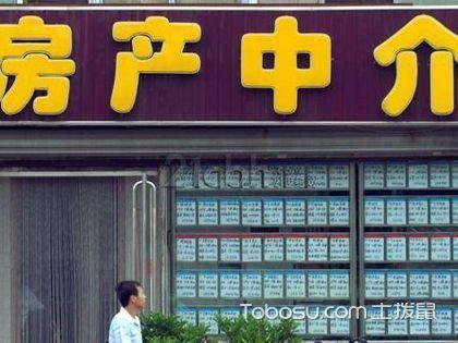 2018中國房產中介排名,中國十大房產中介