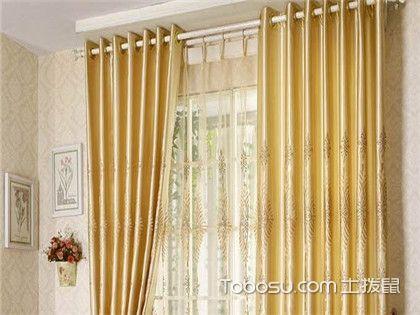 2018的窗簾最流行顏色,窗簾顏色風水禁忌