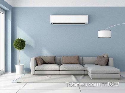 客厅空调风水禁忌有哪些,客厅空调也是有风水讲究的