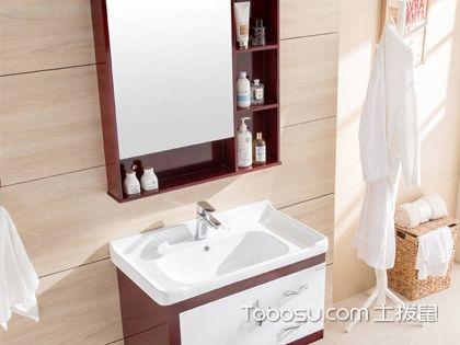 浴室镜柜好不好?浴室镜柜如何选购