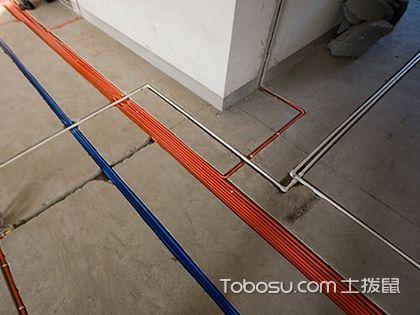 如何验收水电装修与改造?水电改造工程验收注意事项