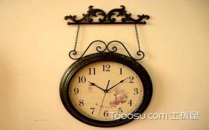 【挂钟风水】客厅挂钟摆放风水图 客厅挂钟风水禁忌多