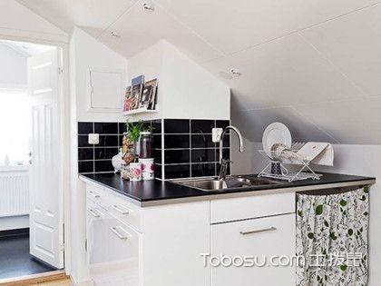 小厨房如何装修成开放式?开放式厨房设计要点