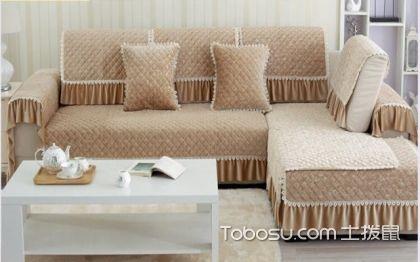 夏天沙發墊哪種好,三種沙發墊讓你清涼一夏
