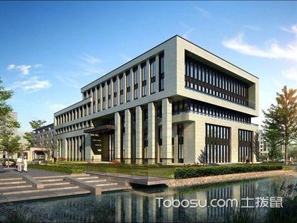 办公楼建筑设计规范,办公楼建筑设计有什么要求