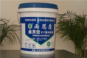 家用防水涂料