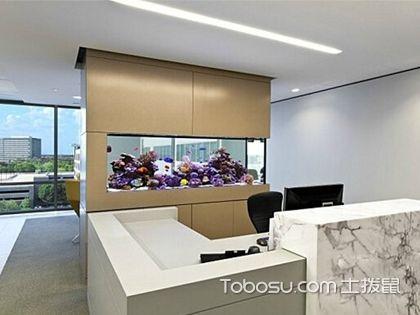 办公室装修风水中的鱼缸摆放风水有甚么考究?