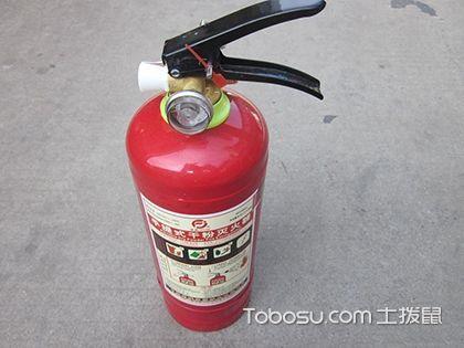 如何使用干粉灭火器 干粉灭火器适用范围